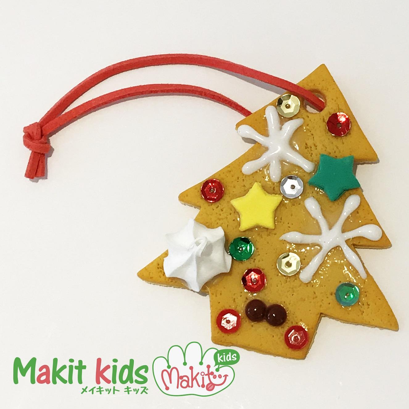 クリスマスツリークッキーオーナメントのイメージ
