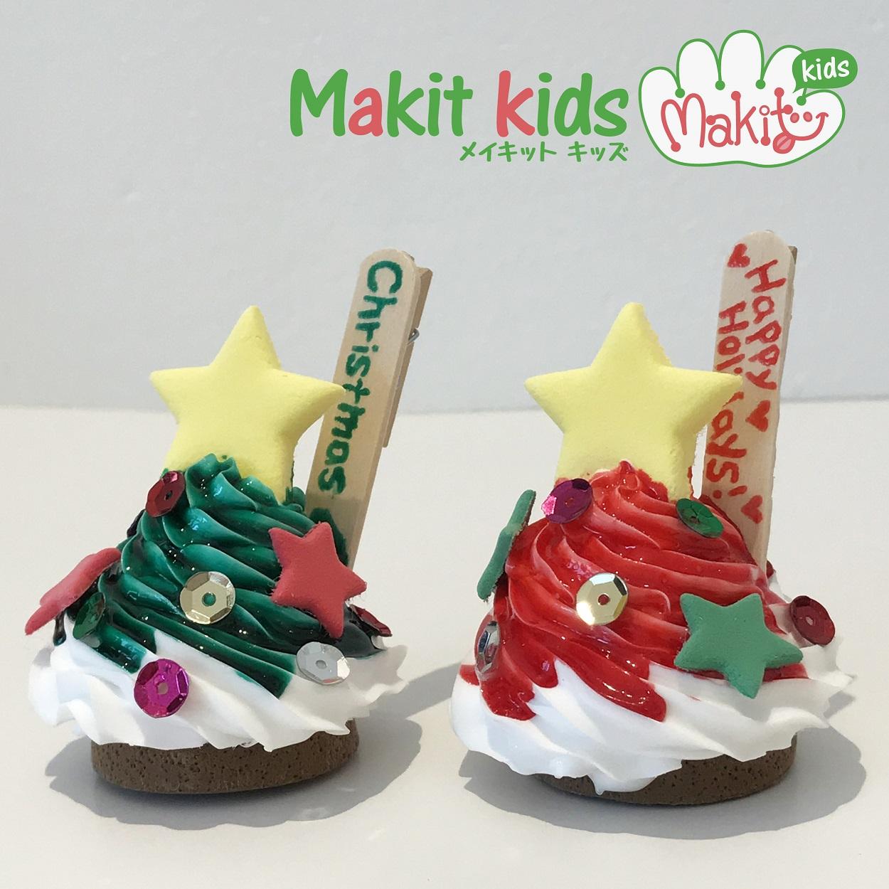 クリスマスツリーケーキメモスタンドのイメージ