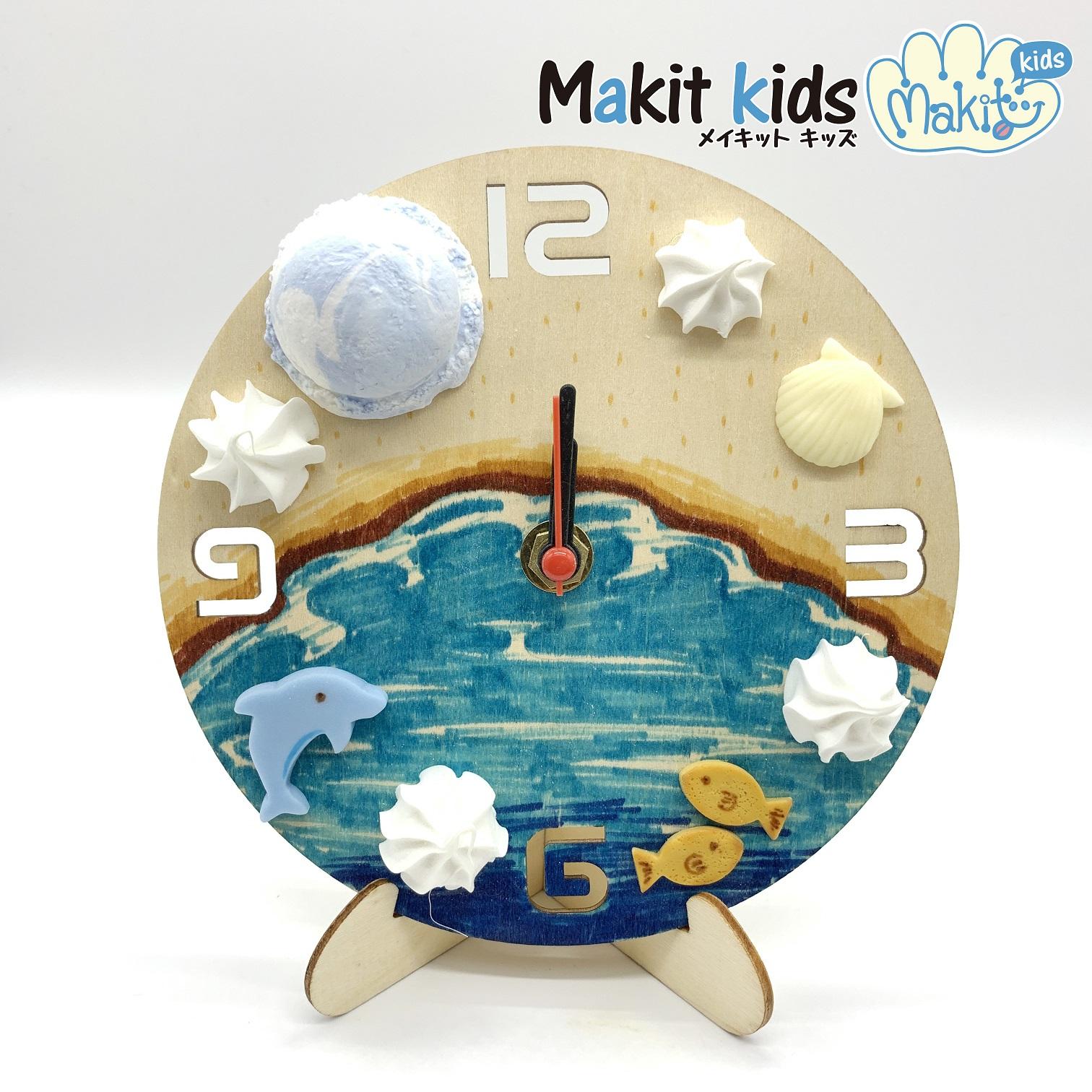 夏の時計工作キットのイメージ